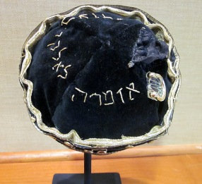 "Sharon Ages z""l ""A Kippah for King David"""