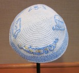 "Heather Wineberg ""A Kippah for King David"""