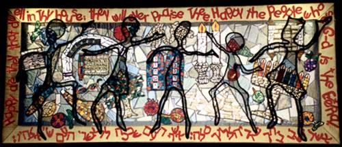 Ashrei Banner