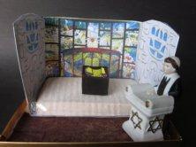 Janet Page The Bima at Beth David B'nei Israel Beth Am Synagogue