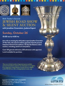 JewishRoadShowPoster3