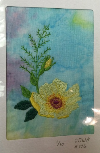 Floral I