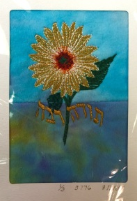 Floral II - todah rabbah
