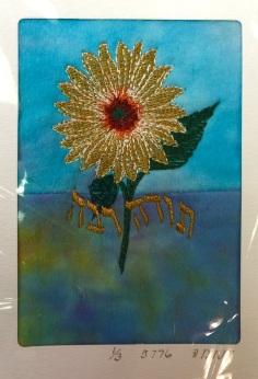 Floral II - todah rabbah